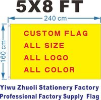 Custom Flag 150X240cm (5x8FT) 100D Polyester