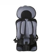 Переносное детское кресло, дорожное сиденье для малыша, подушка, матрац, подушка для путешествий, сидячий коврик для ребенка до 12 лет