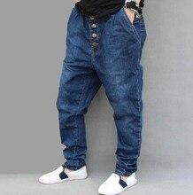 2016 новых прибыть моды большой промежность мужчины Denim шаровары джинсы мужчина осень-весна плюс размер плюс размер тощий карандаш брюки свободная талия