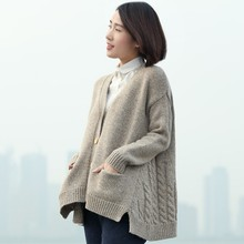 Autumn And Winter The New A Type Upset Sweater In The Long Section Of Large Size Fan Female Cardigan Coat