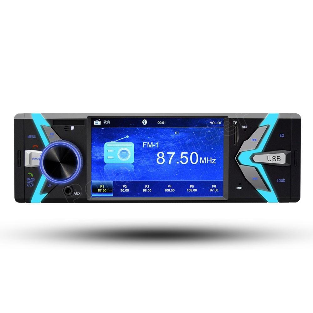 Autoradio 1 Din 4 pouces Auto USB TF FM MP4 MP5 FM radio lecteur de voiture Bluetooth mains libres 12 V deux sorties vidéo de haute qualité - 3