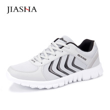 Men shoes 2018 new arrival mesh Breathable hot shoes men vulcanize Shoes plus size 39-47 men sneakers