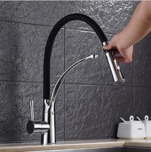 Мода chrome смеситель для Кухни латунь кухня раковина кран горячей и холодной раковина водопроводной Воды Кран с pull down насадка для душа