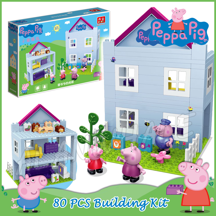 80pcs Peppa Grandpa Pig Loft Two-layer Family House Town Model Building Action Figures Assemble Toys Compatible With lego Duplo