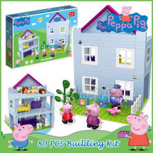 Popular Peppa Pig Products Buy Cheap Peppa Pig Products Lots From