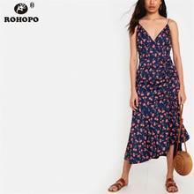 ROHOPO Female Chic Cherry Printed Double Layers Dress Summer Spaghetti Strap Draped Party Girl Vestido #UK9004