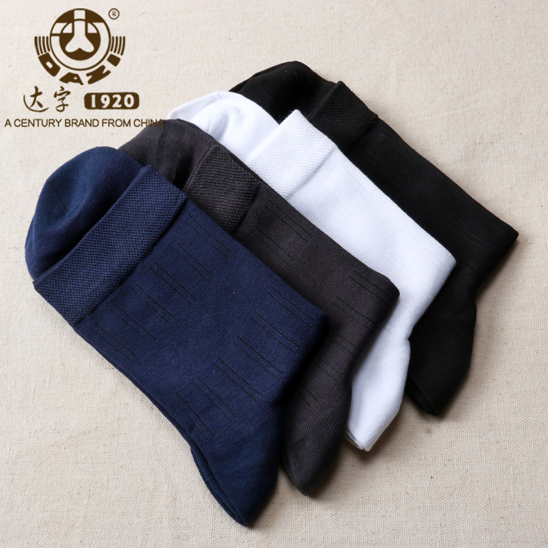 20Pcs=10Pairs Brand Quality Dazi Men Business Socks Bamboo Fiber Contracted Pure Color Male Sock Free Shipping Suitable