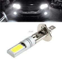 AC/DC 12-24V H1 High Power COB LED Fog Light Driving Lamp DRL Bulb White 40W(China)