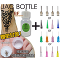 Hand Painte Dedicated JAC Bottle 30ml and Henna Nozzle colored henna bottle drawing tattoo cream use with stencil  henna paste