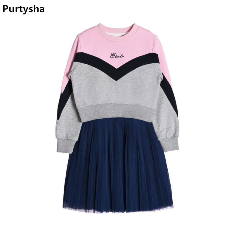 Spring Summer Teenager Girls Clothes Korea Spell Color Hoodie & Braces Skirt Two Piece Girls Clothing Set Yellow Top 5- 10 Years