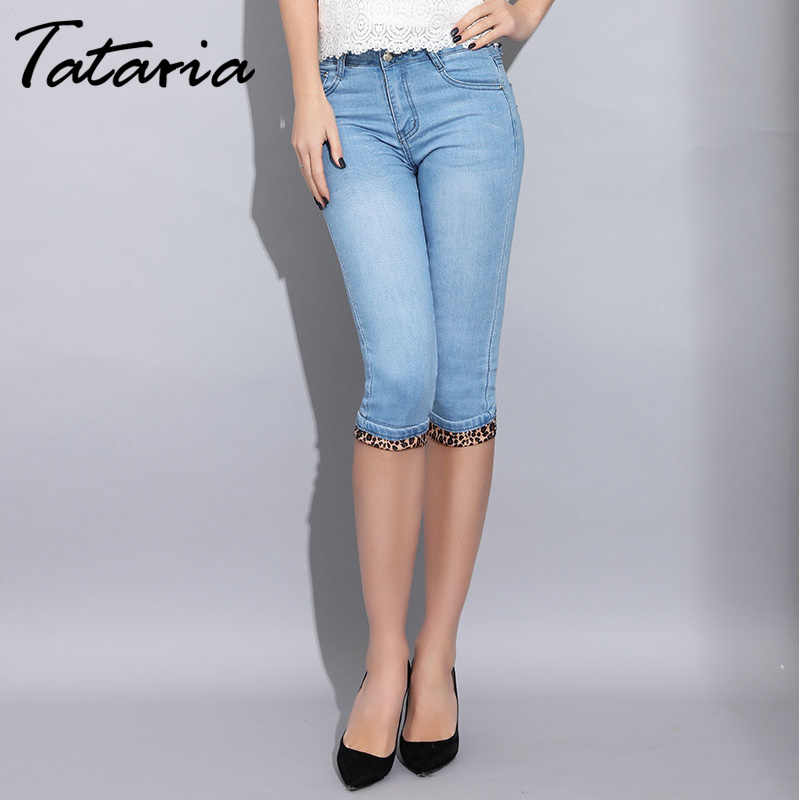 7914f3ae7cd1 Татария деним Для женщин узкие Леопардовый джинсы женские летние сапоги до  ...