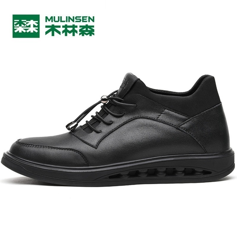 Mulinsen Brand New autumn Men Running Shoes inside Height Increasing Outdoor Sports Shoes Jogging Training Sneakers 270092 new style men running shoes outdoor jogging training shoes sports sneakers men spring autumn zapatillas deportivas trainers