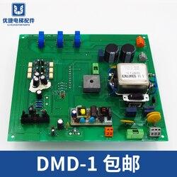 Elevator Door Plate DMD-1 Door Machine Drive Plate Door Machine Control Plate Electronic Plate Elevator Accessories