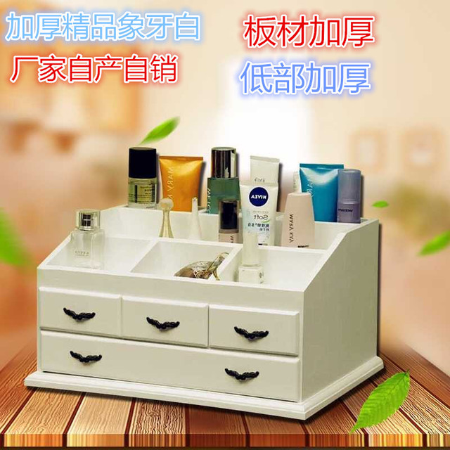 2016 Top Fashion Organizador Wooden Large Table Top Dressing Cosmetics Storage Box Of The First Of Makeup Organizer Of Jewelry