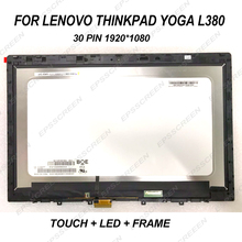 13,3 сменный экран для lenovo Thinkpad L380 Йога 20M7 сенсорный дигитайзер стекло + светодиодный ЖК-экран в сборе дисплей full hd 30 pin