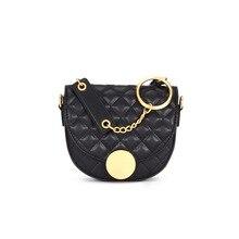 Moxi, ромбовидная решетка, женская сумка на цепочке, натуральная кожа, женские сумки, трендовая Женская седельная сумка, чехол, стильные маленькие сумки-мессенджеры