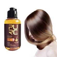Ginger Hair Shampoo