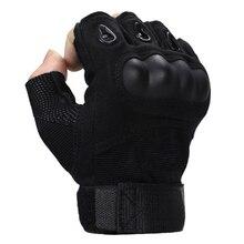 Спецназ обувь для мужчин и женщин спортивные полуперчатки Перчатки, тактические перчатки армейские боевые скольжения сустава оболочки из углеродного волокна