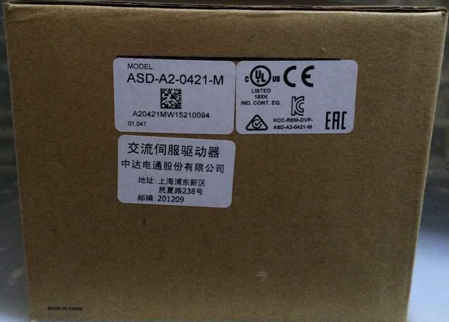 ECMA-C10604SS+ASD-A2-0421-M DELTA brake CANopen AC servo motor driver kits 0.4kw 3000rpm 1.27Nm 60mm frame 400w delta ac servo motor and drive with brake and oil seal new asd a2 0421 u ecma g11303ss