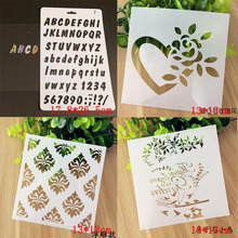 4pcs Bullet Journal Stencils Emboss For Wall Painting Scrapbooking Stamping Stamp Album Decor Letters Numbers Template Reusable