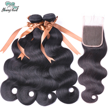 Young look Brazilian Hair Body Wave 3 Bundles With
