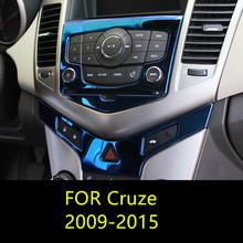 Buy Chevrolet Cruze 10 Inch And Get Free Shipping On Aliexpresscom