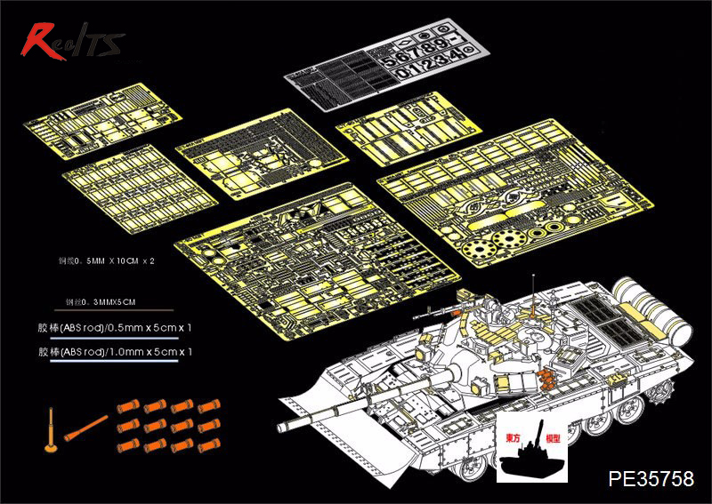 RealTS Voyager Models 1/35 Modern Russian T-90 Dozer Basic Detail Set for Meng TS-014 voyager pe35419 1 35 modern us m1a2 tusk2 abrams detail set for dragon 3536
