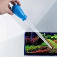 Многоцелевой Мини-пластмассовый очиститель воды, инструмент для очистки капельницы, фидер для маленьких аквариумов, Чистая пластиковая Замена воды