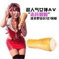 Hatano Yui Japão Bichano Brinquedos Sexuais Para Homens Masturbador Masculino Realista Artificial Vagina Masturbador Máquina de Sexo Vibrador