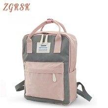 Women Nylon Backpacks Bagpack For School Teenagers Girls Bag Ladies Backpack Female Back Pack Bookbags