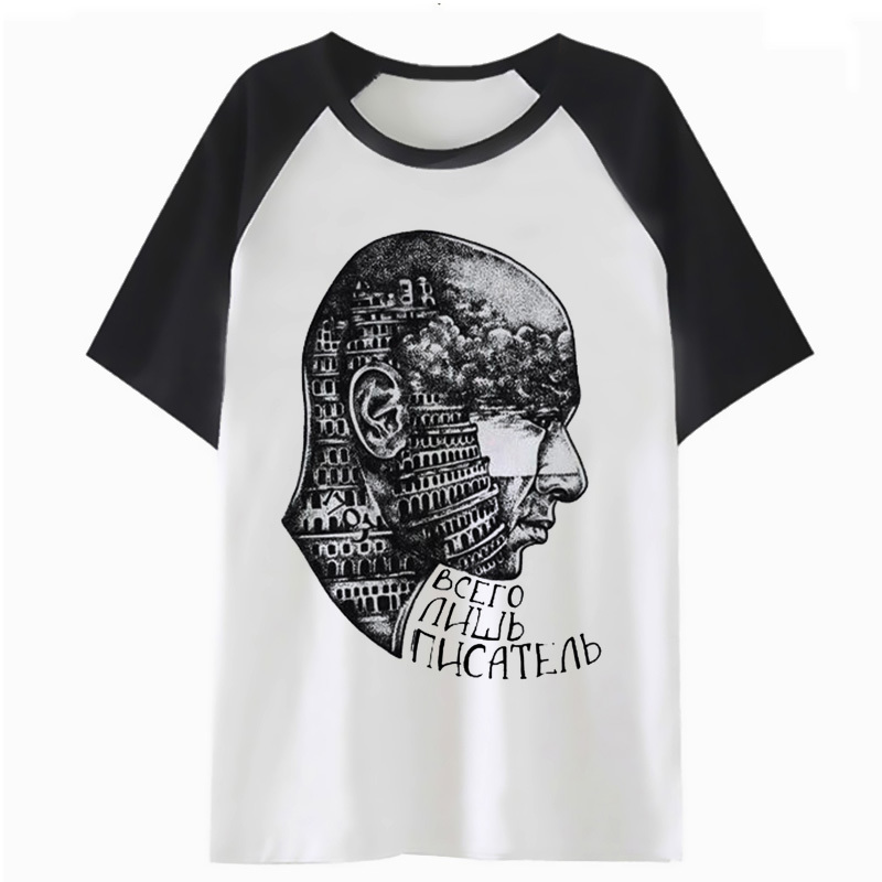 oxxxymiron   t     shirt   men tee funny hop harajuku top hip streetwear   t  -  shirt   male tshirt clothing for F2746