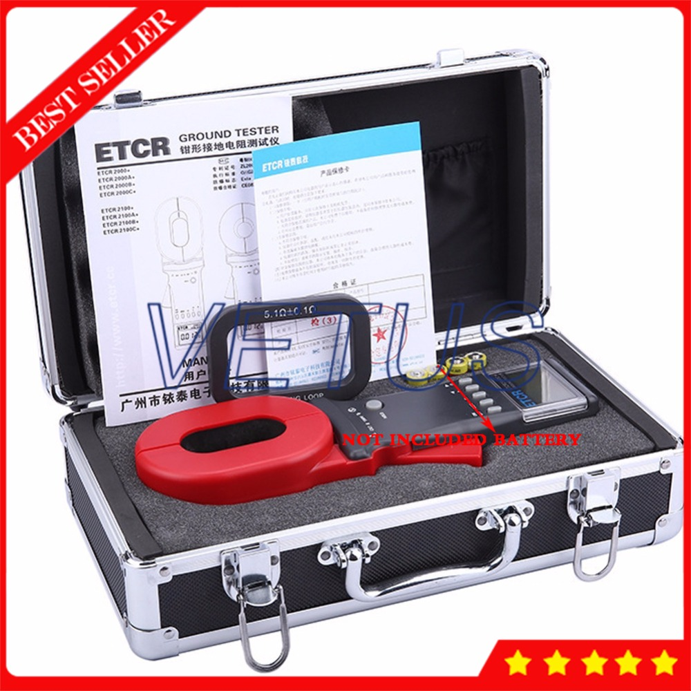 0 01 1200ohm Clamp on Ground Resistance Tester with 99 sets Data Stored ETCR2000 digital earth