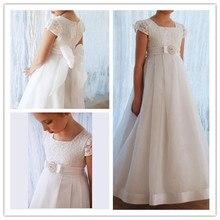 Новинка года; кружевное платье с короткими рукавами и цветочным узором для девочек; платья для первого причастия для девочек; Vestido de Comunion