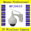 HD 720P 2.8-12mm 4 X optical zoom Ir Smart WIFI IP surveillance Box camera IP66 ONVIF 360 degree rotation Mediumspeed ball J633a