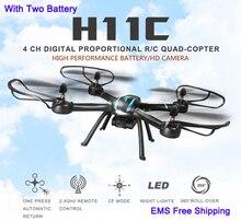 New UAV JJRC H11C With 2 0MP HD Camera Kvadrokopter font b RC b font Quadrocopter