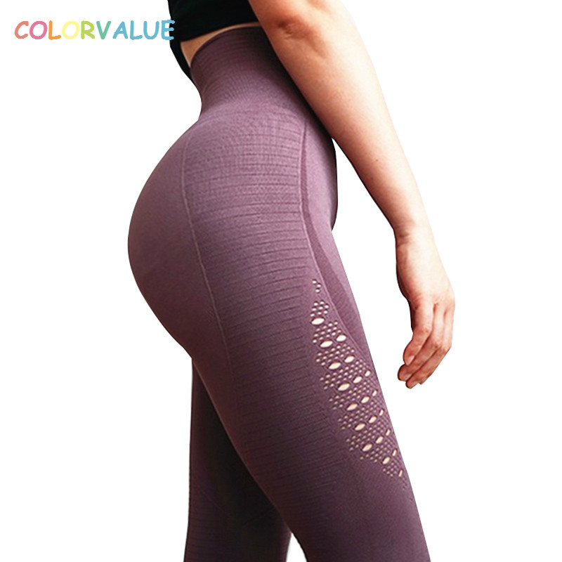 Colorvalue Hollow Out Fitness Athletic Leggings Women Flexible Seamless Jogger Sport Tights Widen Waistband Workout Sport Pants