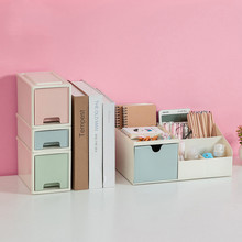 Multifunctional Pencil Holder Creative Fashion Student Girl Desktop Stationery Brush Receipt Box