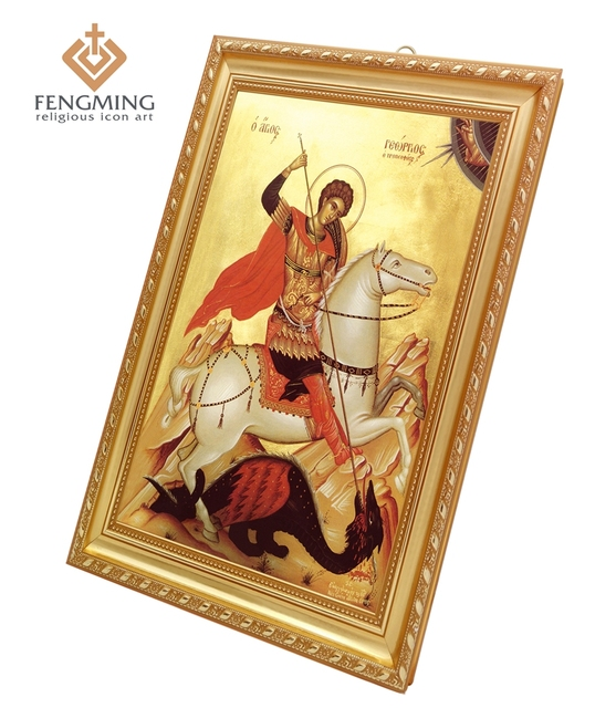 Religious Accessories Plastic Craft Photo Frames Saint George ...