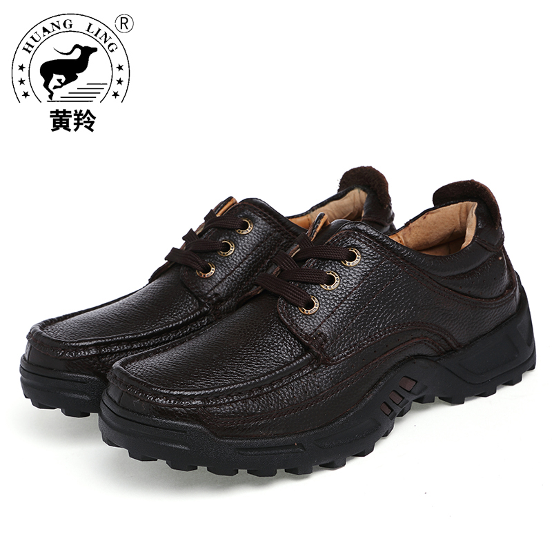 2017 HUANGLING Men shoes High Quality Genuine Leather
