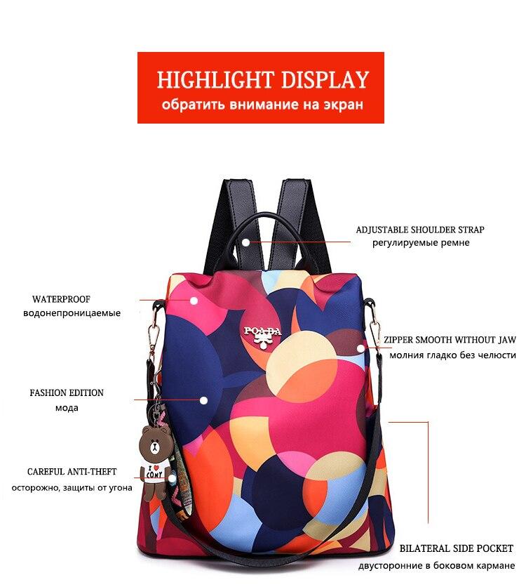 HTB1O Ye8GE3KVjSZFhq6AkaFXaC Fashion backpack women shoulder bag large capacity women backpack school bag for teenage girls light ladies travel backpack