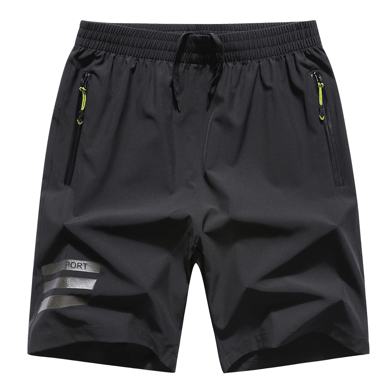 Korean Version Of Men's Five-minute Trend In Summer To Add Weight And Increase Size Speed-dry Sports Leisure Shorts Men's
