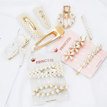 2Pcs/set Fashion Pearl Flowers Metal Hair Clip Comb With Card For Women Girls Headdress Princess Beauty Styling Hair Accessories(China)