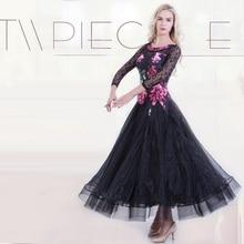 Принтованное стандартное бальное кружевное платье, женские танцевальные платья для соревнований, Стандартный Вальс фокстрот, современный костюм, платье для танго, B-6214