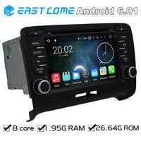 Octa core 2 DIN Android 6.01 автомобиль DVD плеер для Audi TT 2006 2007 2008 2009 2010 2011 2012 2013 С Радио GPS Navi blutooth