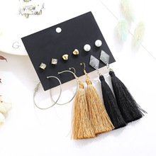 HOMOD New Hot Bohemia Long Tassel Dangle Earrings Set For Women Crystal Heart Earring Fabric Female Fashion Jewelry