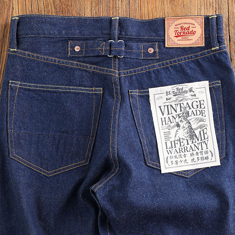 702- 0001 Read Description! 12.5oz Heavy Weight Raw Indigo Selvage Washed Denim Pants Sanforized Thick Raw Denim Jean 12.5oz