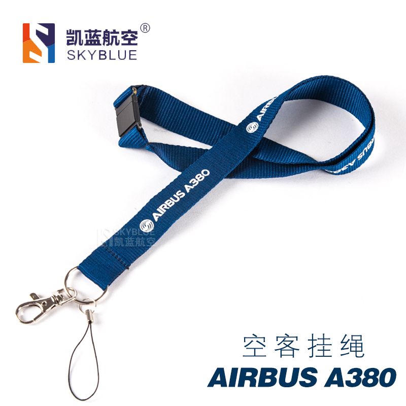 Airbus A380 Lanyard Blue Ribbon Rope Sling for ID Case Holder for Pilot Aviation Lover Airman Flight Crew