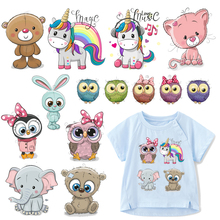 Cute Animal Patches Set Iron on Transfer Unicorn Owl Cat Dog for Girl Kids Clothing DIY Heat Vinyl Stickers