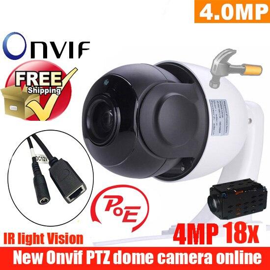 Новинка 4,5 дюймов мини размер сети Onvif 4MP камера видеонаблюдения ip ptz скорость купольная камера 18X оптический зум ptz POE ip камера Бесплатная дос