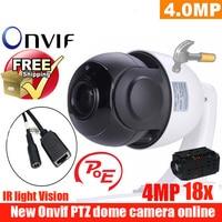 new 4.5 inch Mini Size Network Onvif 4MP cctv camera ip ptz speed dome Camera 18X optical zoom ptz POE ip camera freeshipping